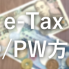 MoneyTagIDPW