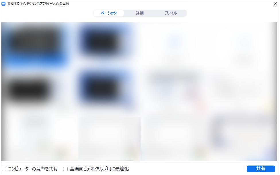 list_displays