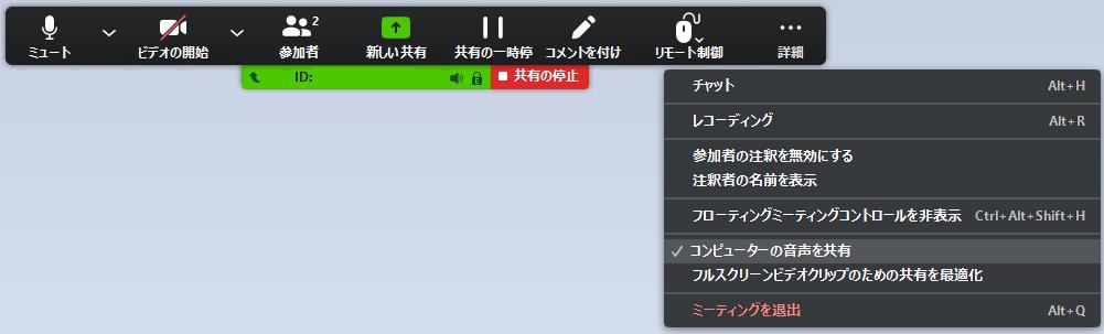 share_audio