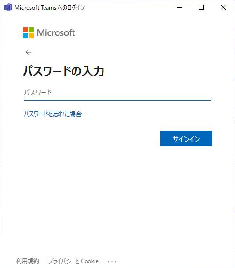 2_10_Enterpass