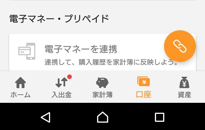 add_button