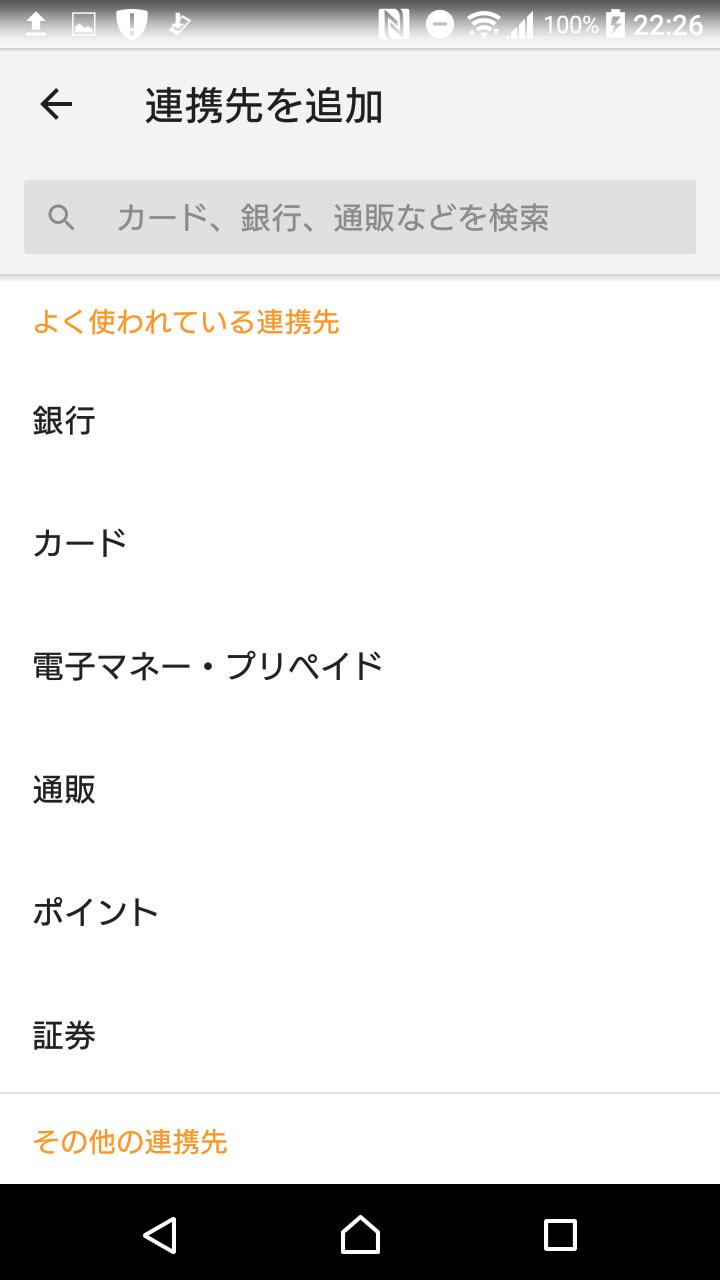 add_list